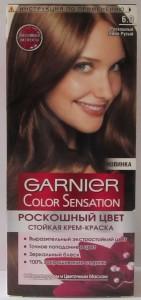 COLOR SENSATION краска д.волос 6.0. роскошный темный русый