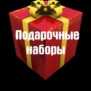 present-icon
